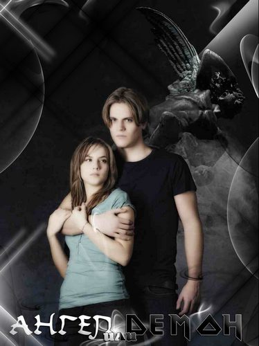 «Ангел Или Демон 1 Сезон Испанская Версия» — 1999